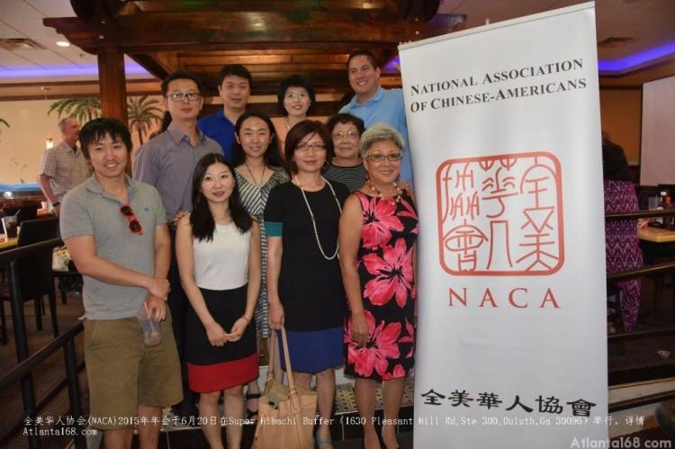 NACA ANNUAL MEETING 1